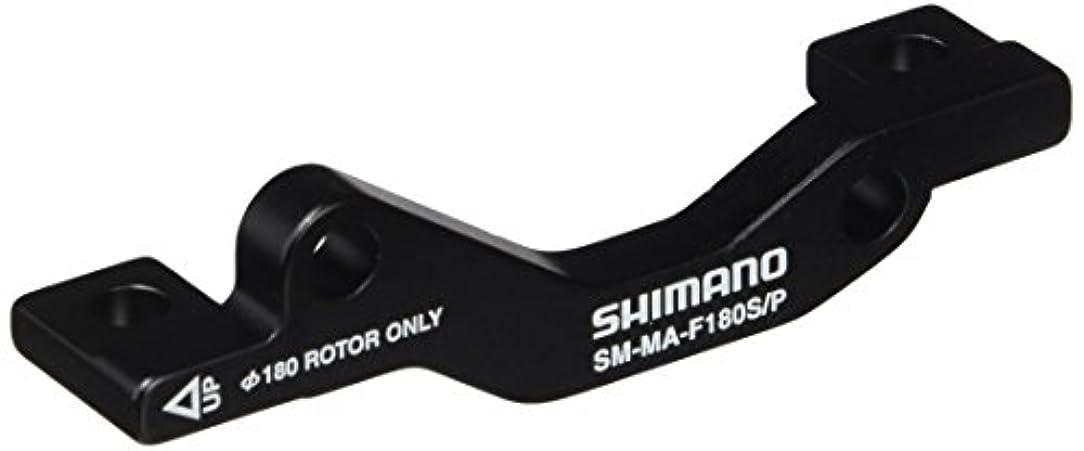 バス山岳深いSHIMANO(シマノ) SM-MA F 180 ディスクブレーキ マウントアダプター ISMMAF180S