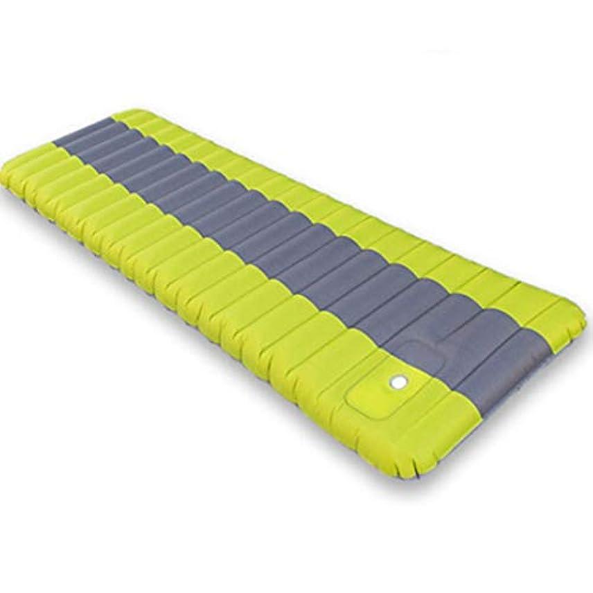 パイプライン肩をすくめる写真GzPuluz アウトドア キャンプマット 超軽量 超軽量ポータブル屋外キャンプエアインフレータブルマット防湿クッションマットレススリーピングパッド、サイズ:190 * 60 * 12cm (色 : Green)