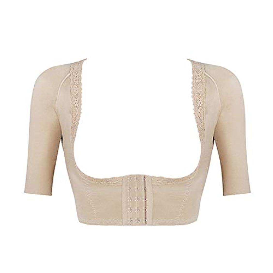 わずかに論争的コンサルタント女性のボディシェイパートップス快適な女性の腕の脂肪燃焼乳房リフトシェイプウェアスリムトレーナーコルセット-スキンカラー-70