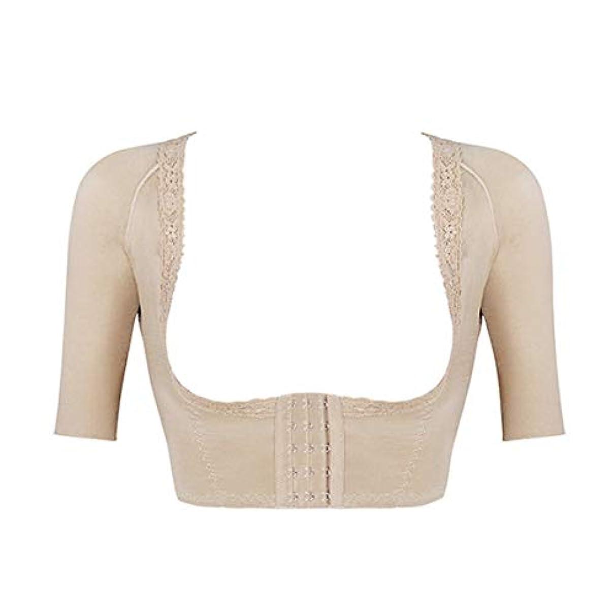 カッターでオープニング女性のボディシェイパートップス快適な女性の腕の脂肪燃焼乳房リフトシェイプウェアスリムトレーナーコルセット-スキンカラー-70