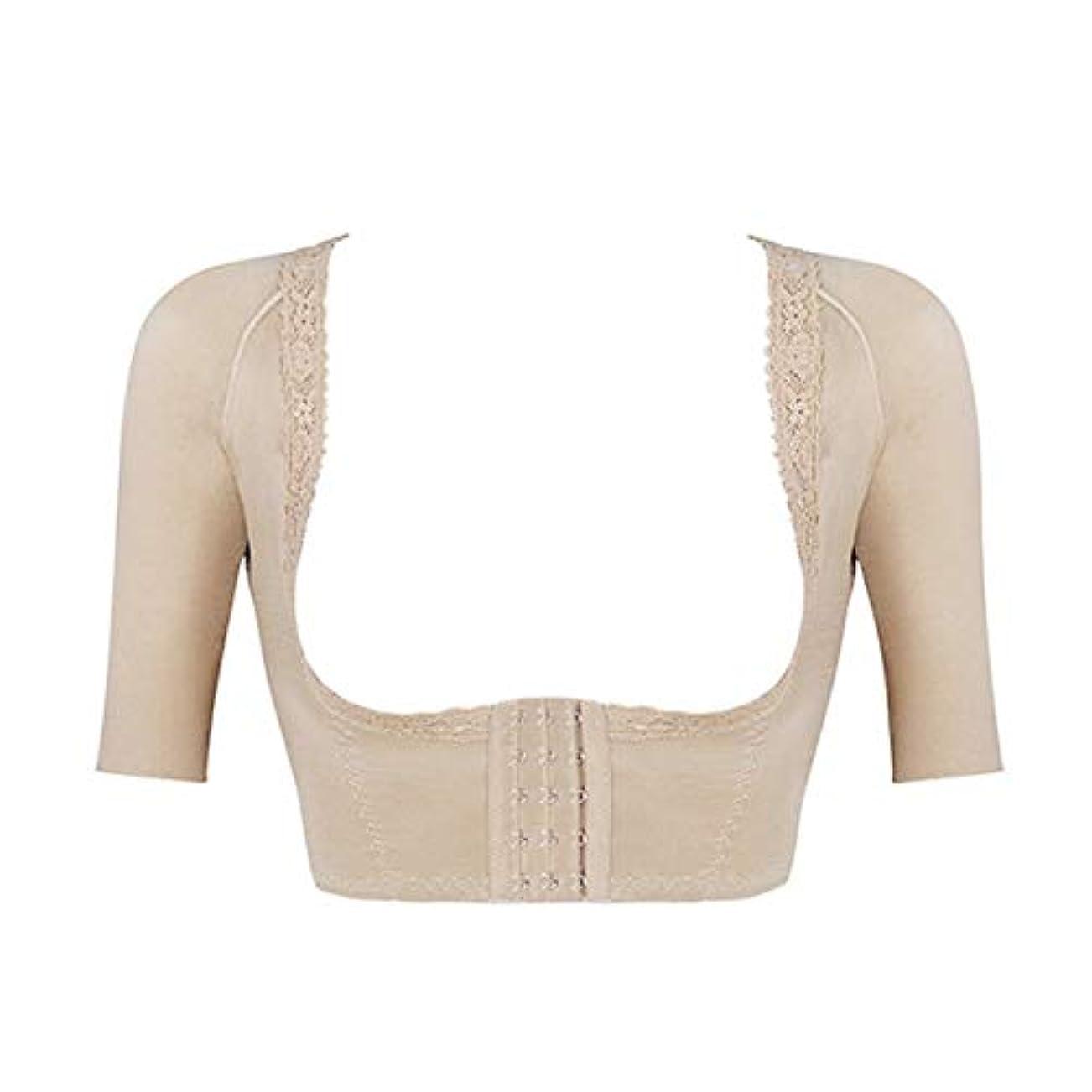 敬意感性制限女性のボディシェイパートップス快適な女性の腕の脂肪燃焼乳房リフトシェイプウェアスリムトレーナーコルセット-スキンカラー-70