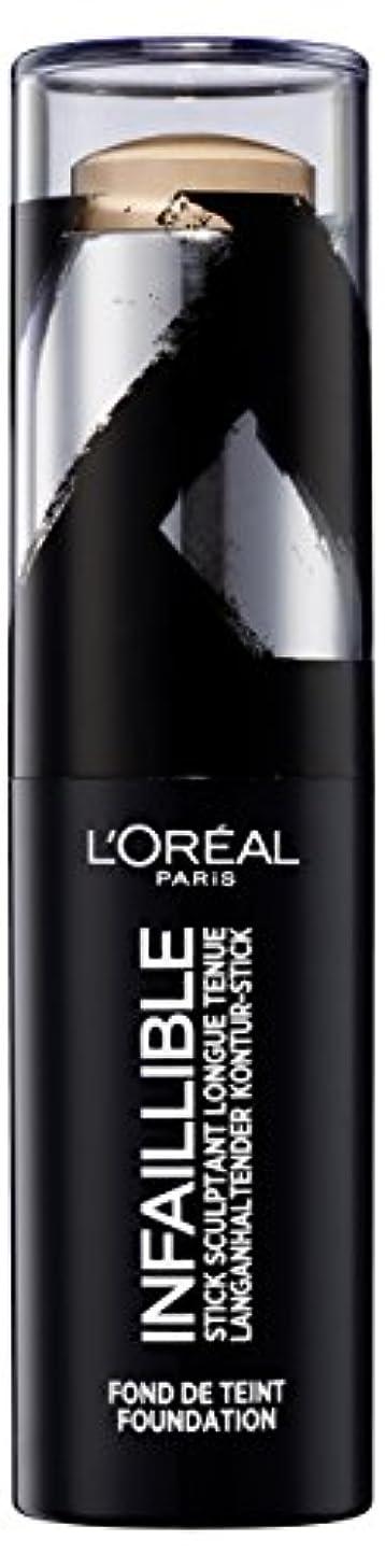 ドレイン上げる現実(200 Honey) - L'Oreal Paris Infallible Shaping Stick Foundation 200 Honey 9g
