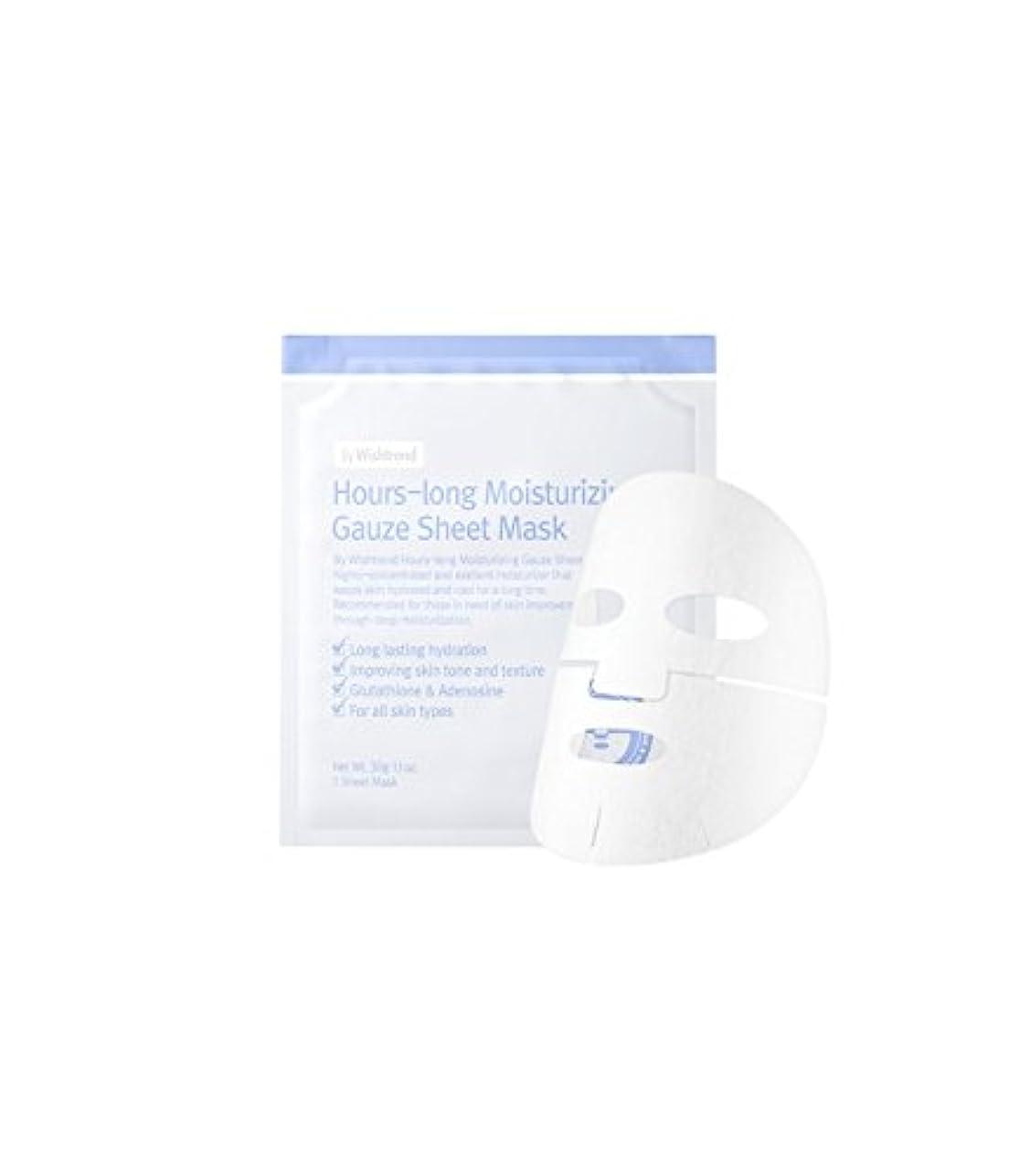 血色の良い写真の収まるBY WISHTREND(バイウィッシュトレンド) アワーズロングモイスチャーライジングガーゼシートマスク10枚, Hours-Long Moisturizing Gauze Sheet Mask 30g [並行輸入品]
