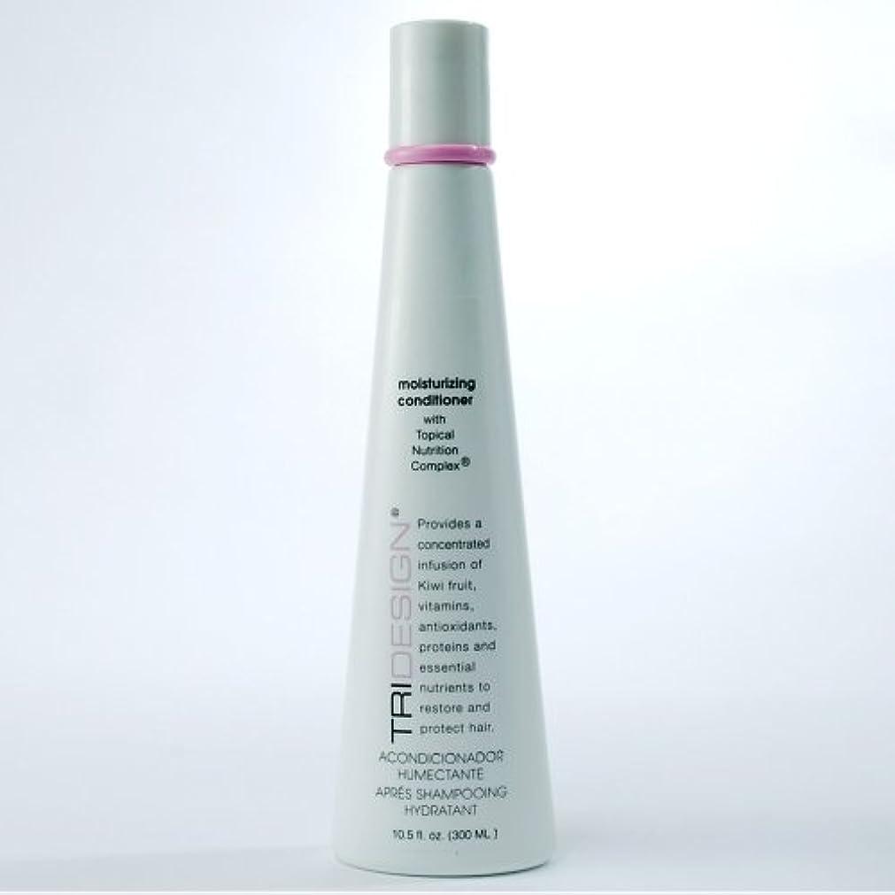 役立つ花束繊毛TRI トライモイスチャライジングコンディショナー、 10.5液量オンス