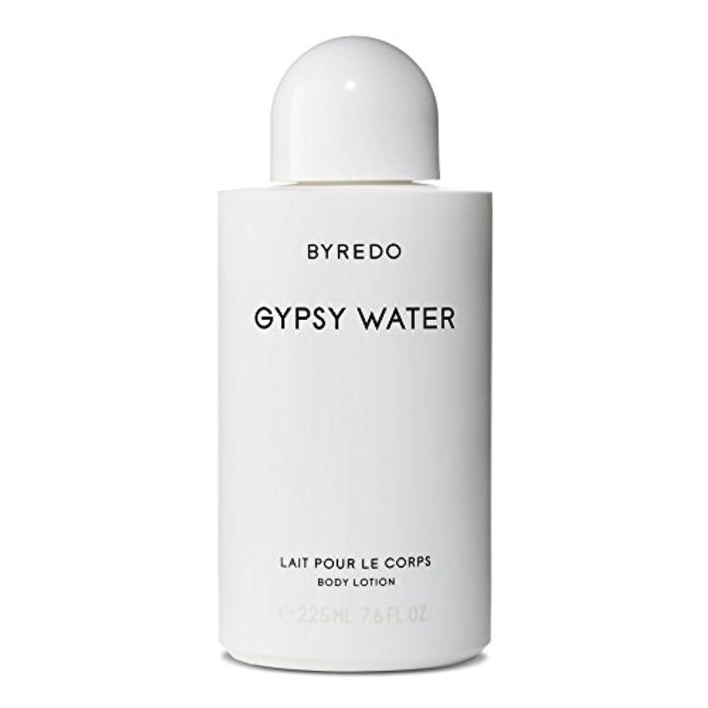 分カップル刺すByredo Gypsy Water Body Lotion 225ml - ジプシー水ボディローション225ミリリットル [並行輸入品]