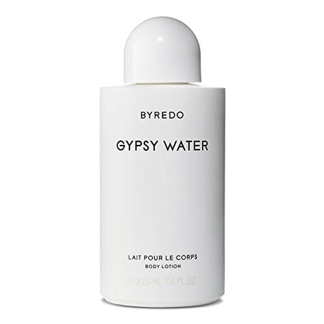 町差別的トレーダーByredo Gypsy Water Body Lotion 225ml - ジプシー水ボディローション225ミリリットル [並行輸入品]