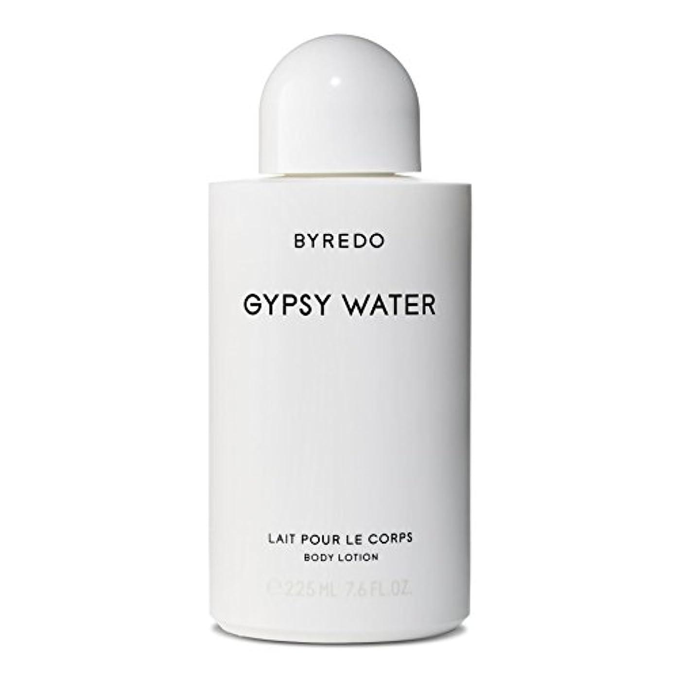 ペイント夕食を食べる汚物Byredo Gypsy Water Body Lotion 225ml - ジプシー水ボディローション225ミリリットル [並行輸入品]
