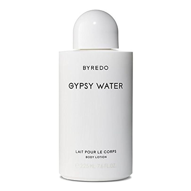 戦うレモンほとんどないByredo Gypsy Water Body Lotion 225ml - ジプシー水ボディローション225ミリリットル [並行輸入品]