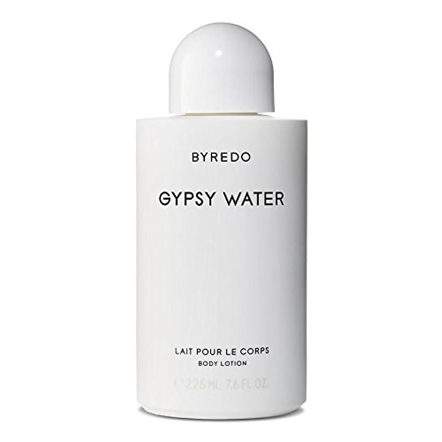 ウィザードロビークックByredo Gypsy Water Body Lotion 225ml - ジプシー水ボディローション225ミリリットル [並行輸入品]