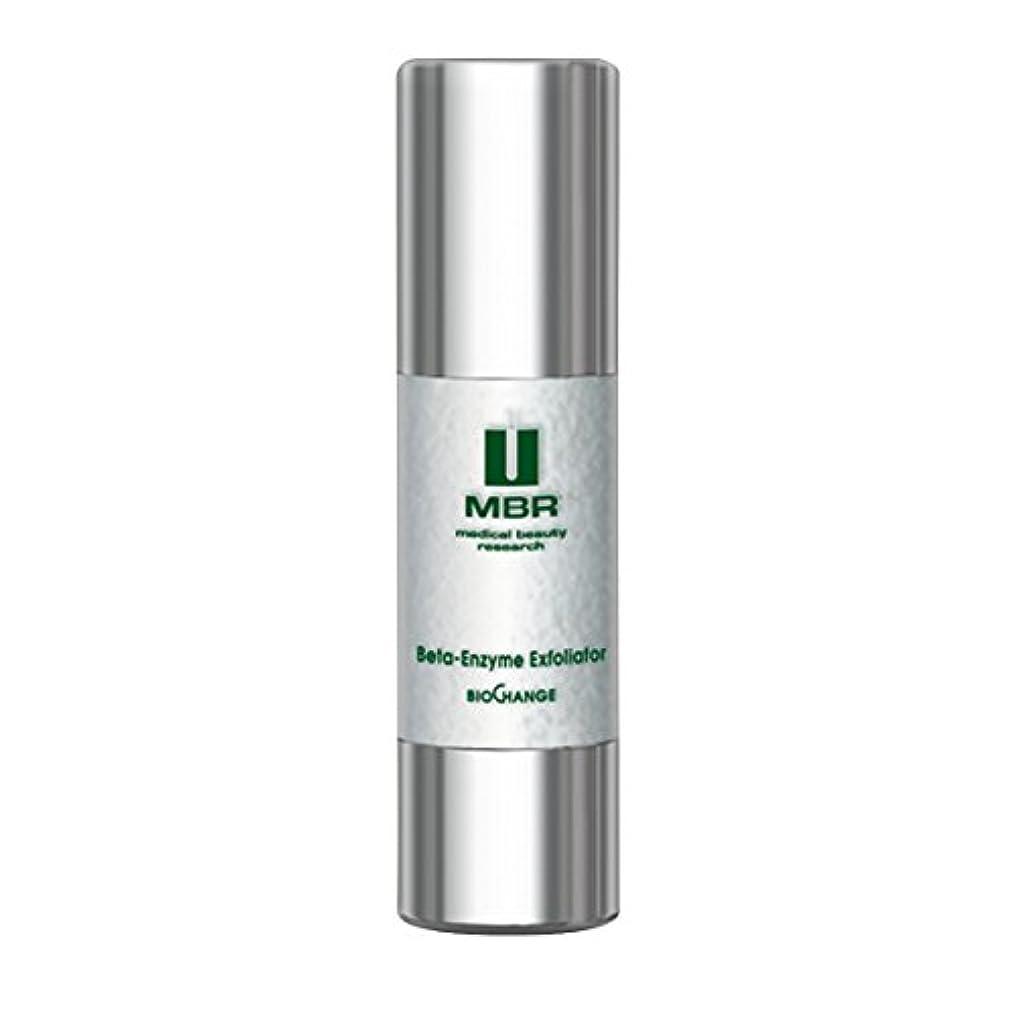 泥沼スキル手術MBR Medical Beauty Research BioChange Beta-Enzyme 30ml/1oz並行輸入品
