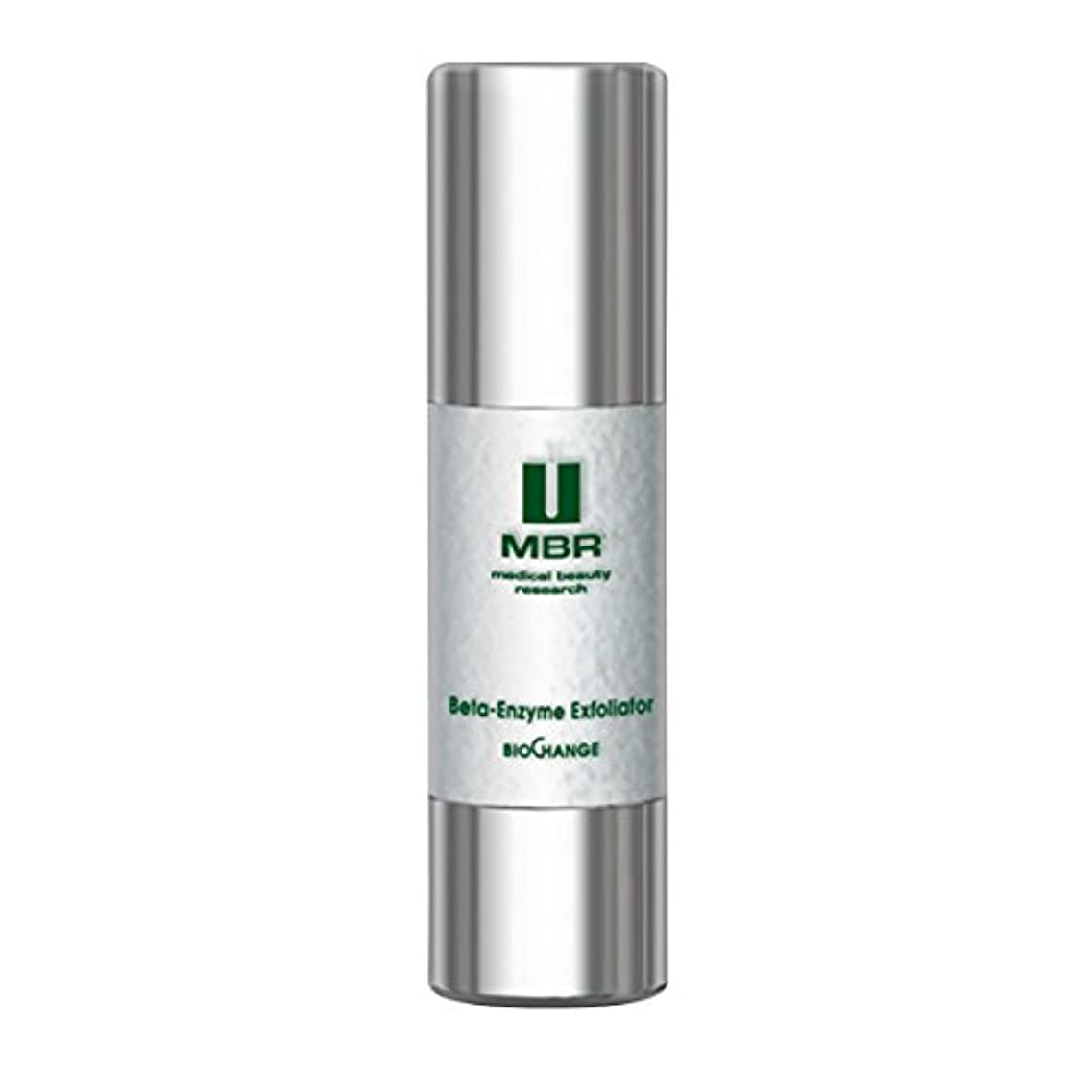 ご近所確かに私たち自身MBR Medical Beauty Research BioChange Beta-Enzyme 30ml/1oz並行輸入品