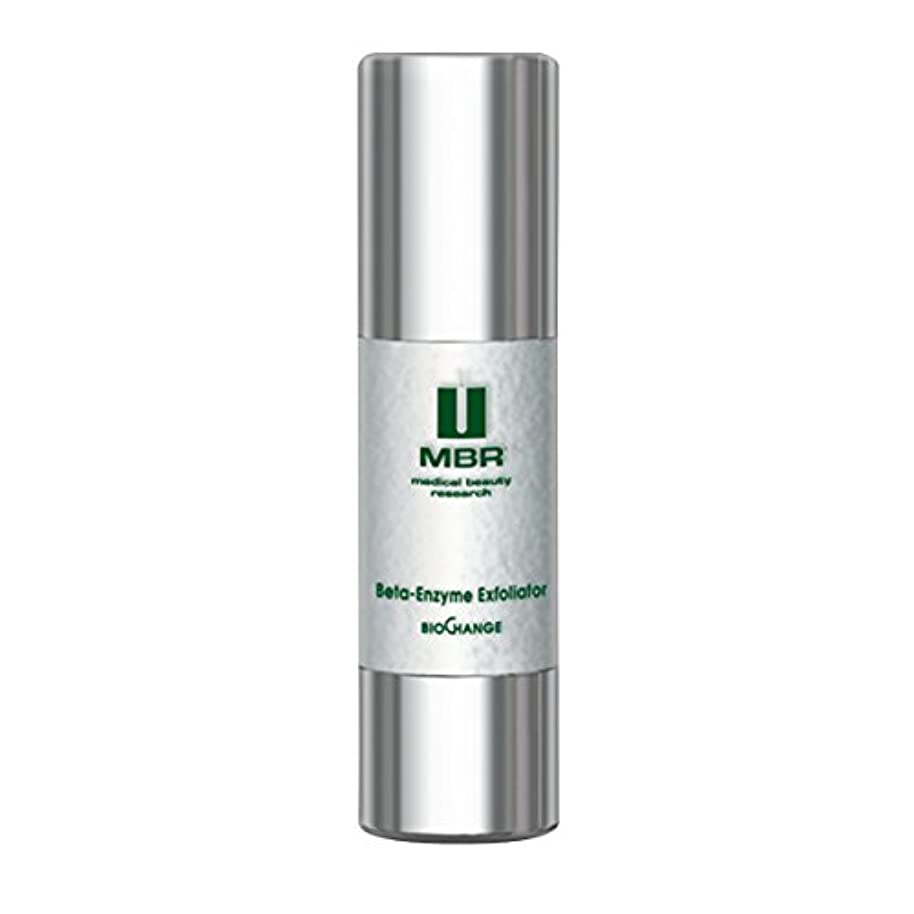 軽新聞護衛MBR Medical Beauty Research BioChange Beta-Enzyme 30ml/1oz並行輸入品