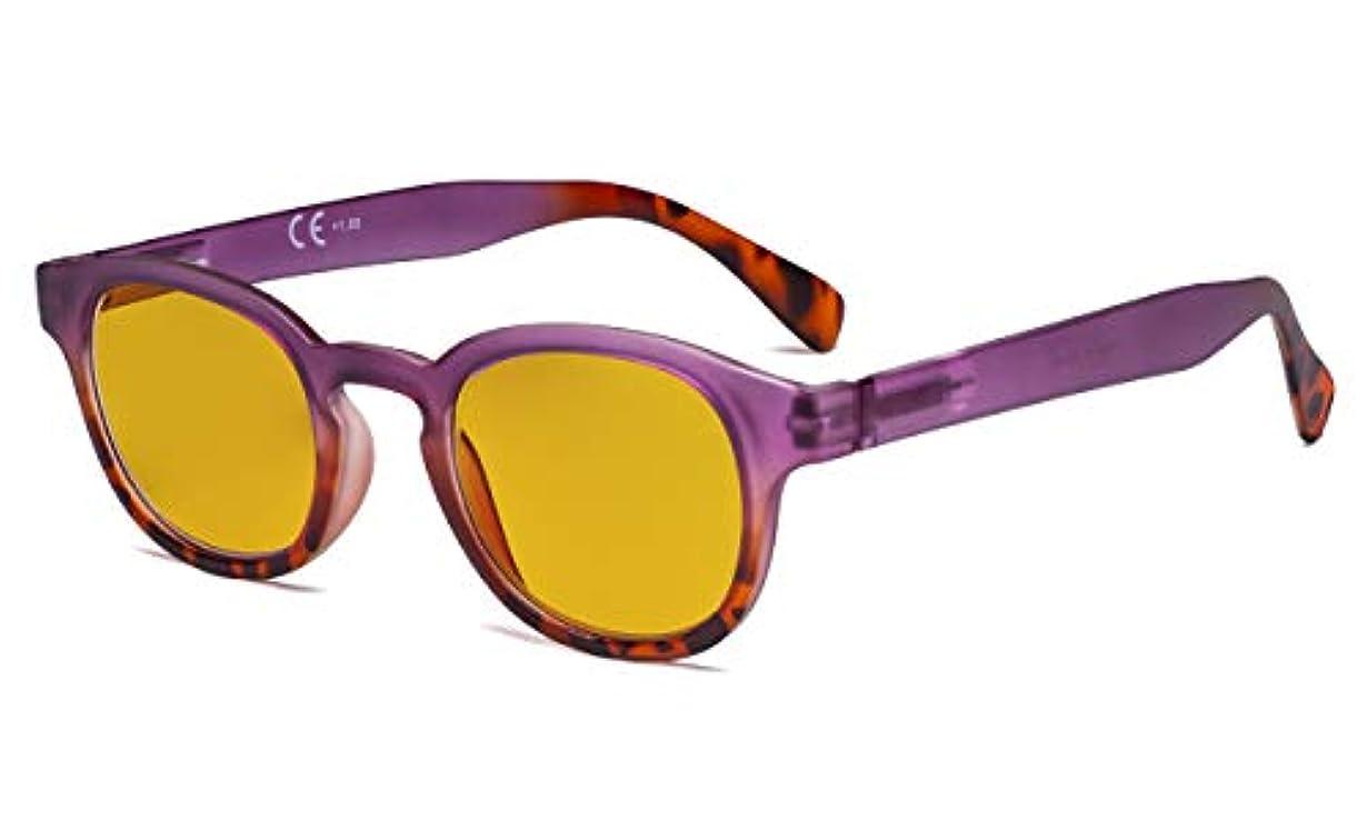 スリーブフルーツ野菜ラジウムアイキーパー(Eyekepper)ブルーライトカット リーディンググラス(老眼鏡) 琥珀色レンズ ボストン型 PCメガネ 可愛い レーディスベッコウ柄 パープルフレーム+1.25