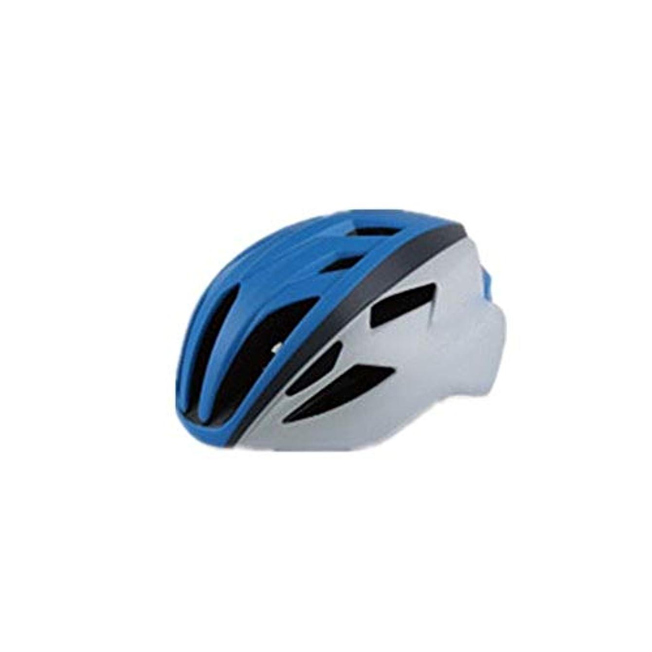 民間日没アクセサリー自転車用ヘルメット超軽量 アウトドアサイクリング愛好家に適した自転車ヘルメット自転車ヘルメット自転車安全ヘルメット。 オフロード自転車用保護帽
