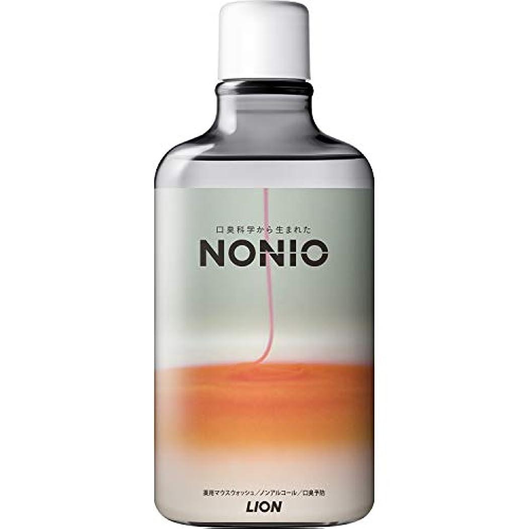 細心の苦行不良品NONIO(ノニオ) マウスウォッシュ ノンアルコール ライトハーブミント 2019限定デザイン品 600ml デザイン品