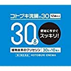 【第2類医薬品】コトブキ浣腸30 30g×10 ×5