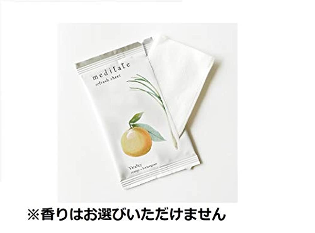 大香 リフレッシュシート サンプル 7g 【実質無料サンプルストア対象】