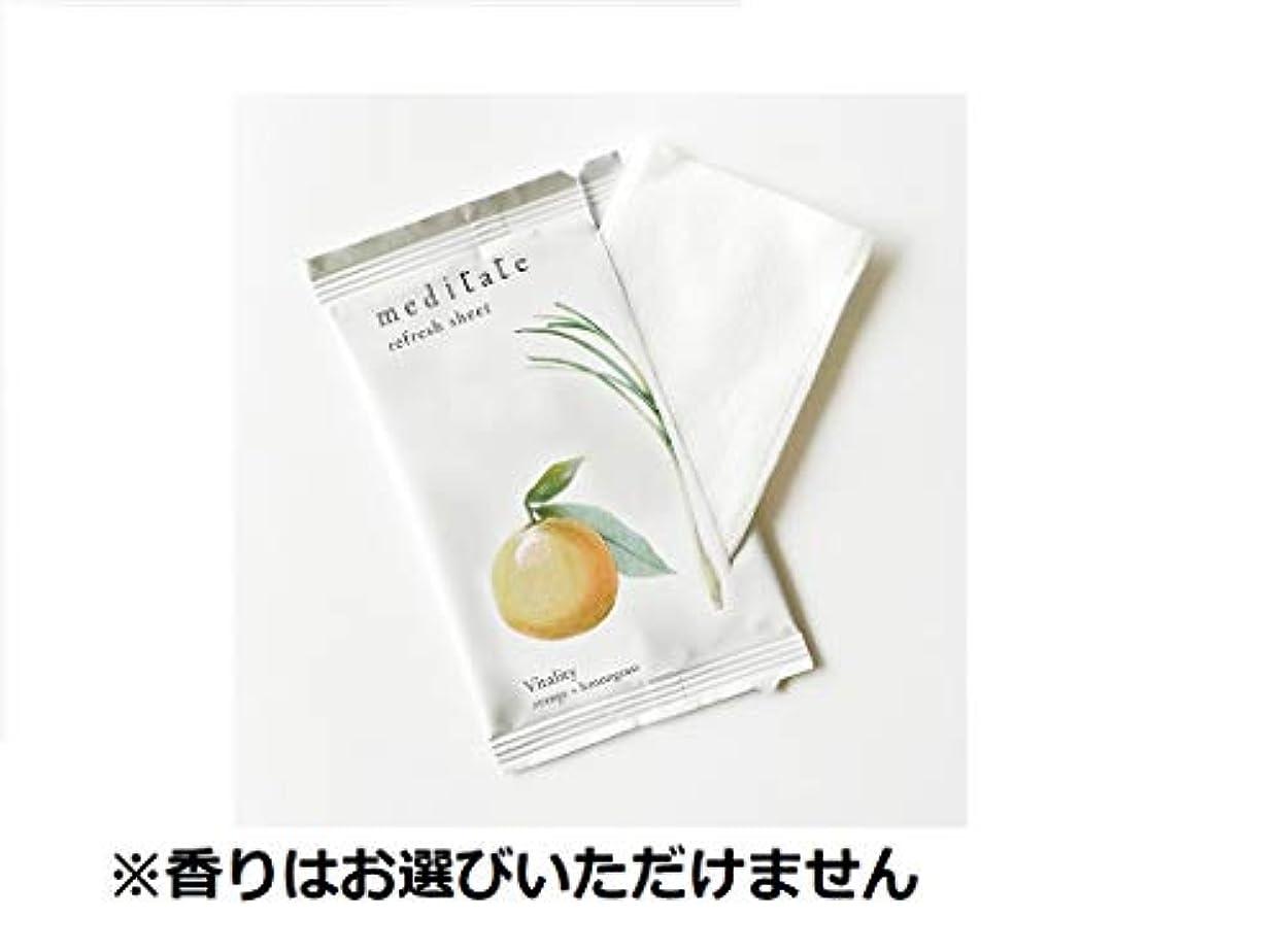 鉄地中海精度大香 リフレッシュシート サンプル 7g 【実質無料サンプルストア対象】