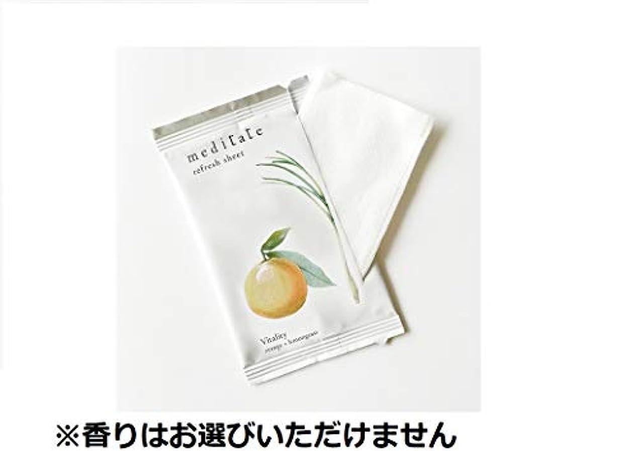 分注するルーフ不規則な大香 リフレッシュシート サンプル 7g 【実質無料サンプルストア対象】