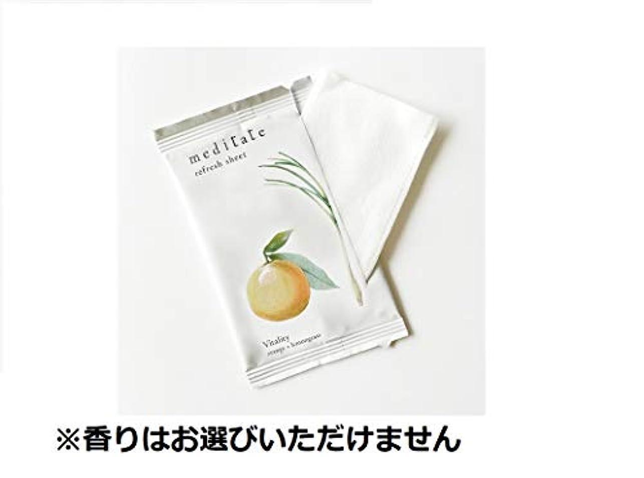 ガラス塩潜む大香 リフレッシュシート サンプル 7g 【実質無料サンプルストア対象】