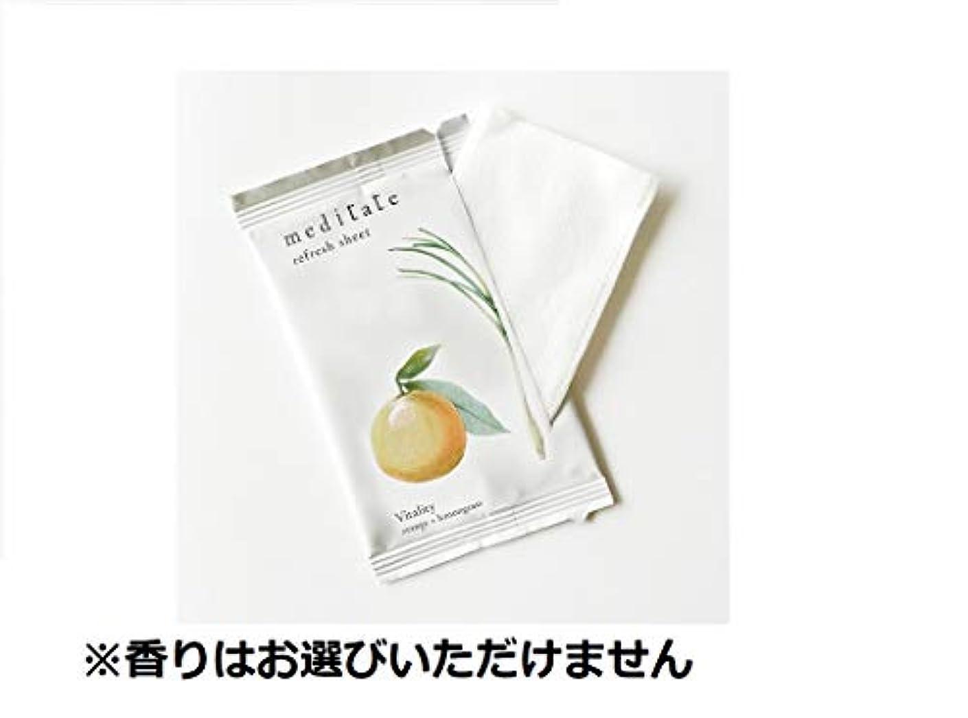 祝う何故なの乳剤大香 リフレッシュシート サンプル 7g 【実質無料サンプルストア対象】