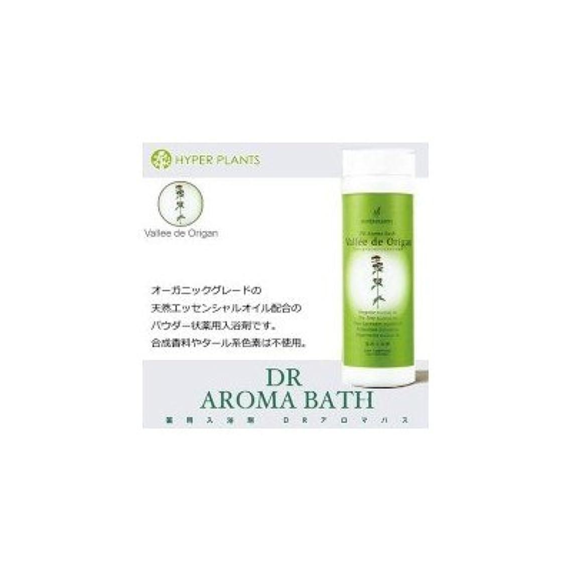 やるよく話される家庭教師医薬部外品 薬用入浴剤 ハイパープランツ(HYPER PLANTS) DRアロマバス ヴァレドオリガン 500g HN0218