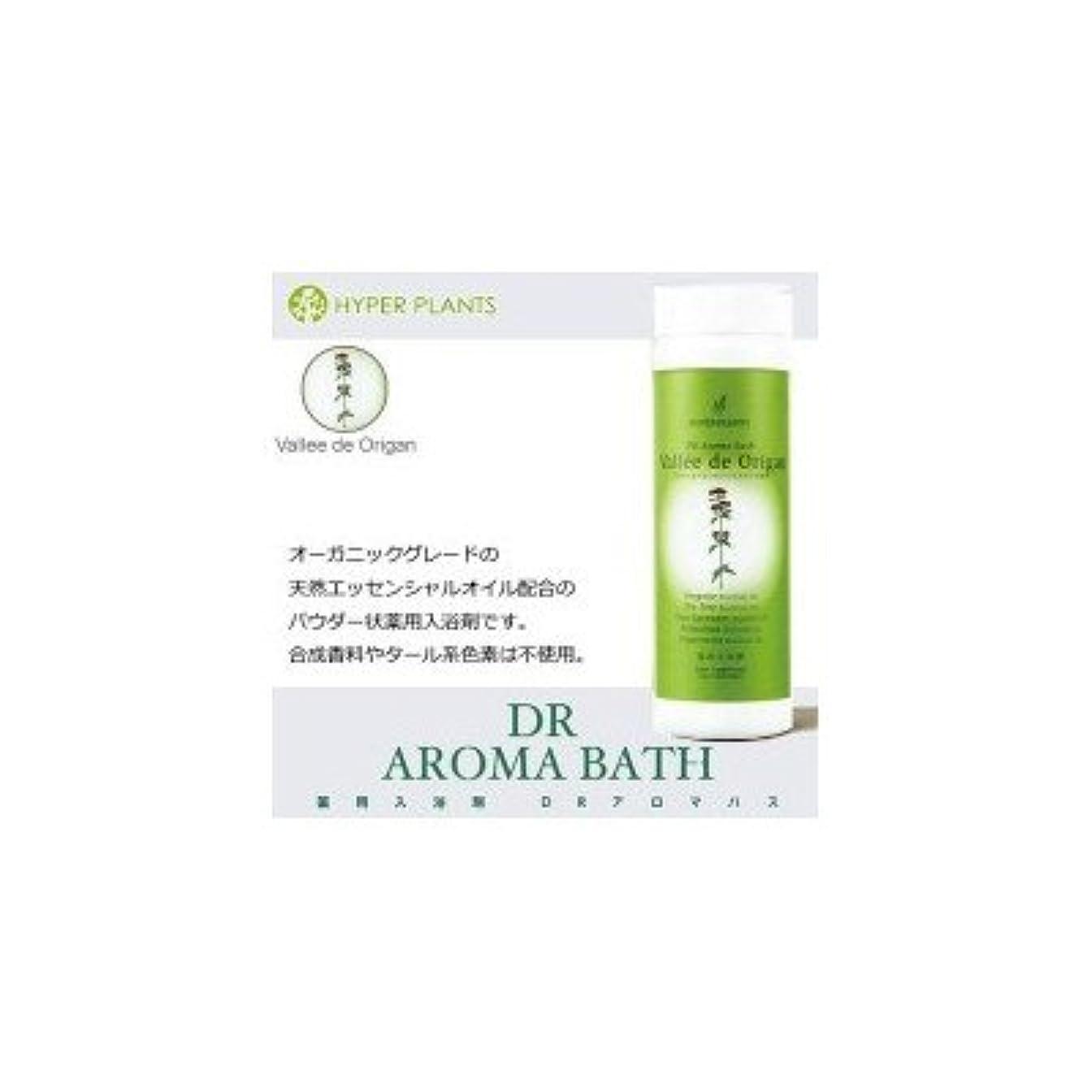 軽の量ほこりっぽい医薬部外品 薬用入浴剤 ハイパープランツ(HYPER PLANTS) DRアロマバス ヴァレドオリガン 500g HN0218