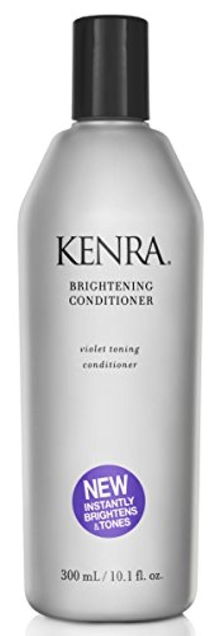 乳剤とまり木自然Kenra ブライトニングコンディショナー、 10.1オンス
