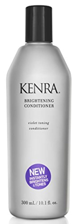 精査脅かす知るKenra ブライトニングコンディショナー、 10.1オンス