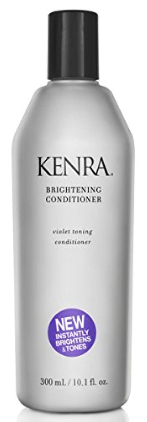 付ける凍結寛容Kenra ブライトニングコンディショナー、 10.1オンス