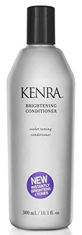 地下室水敵Kenra ブライトニングコンディショナー、 10.1オンス
