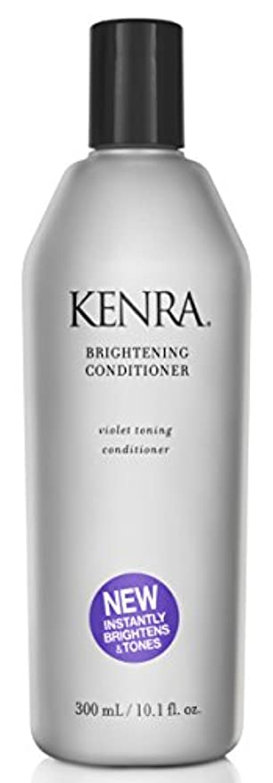 連帯制限火星Kenra ブライトニングコンディショナー、 10.1オンス
