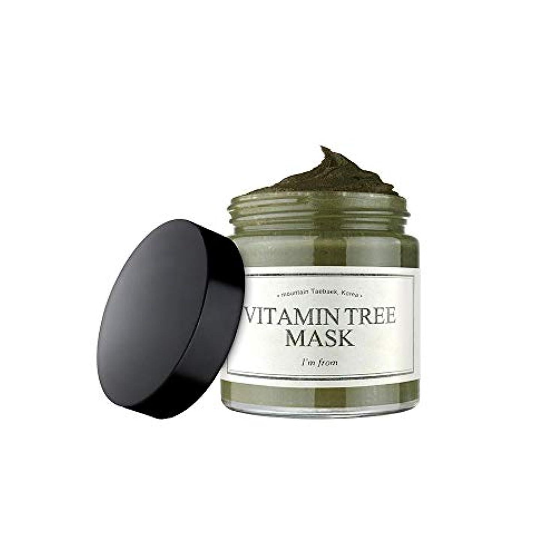 栄養ローン意欲[I'M FROM] Vitamin Tree Mask [並行輸入品]