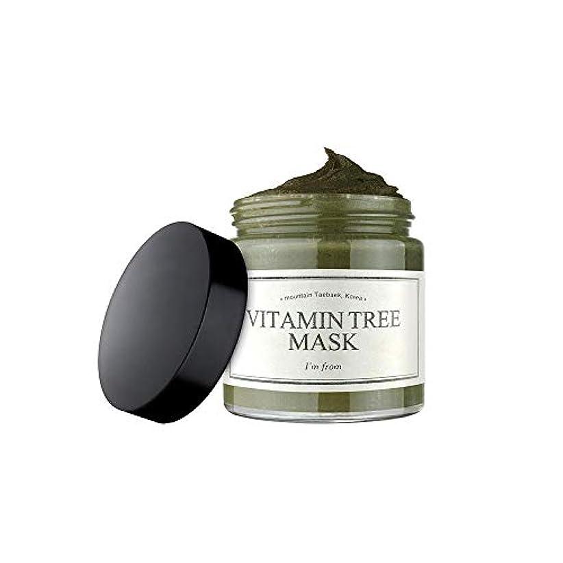ペデスタルマザーランド農学[I'M FROM] Vitamin Tree Mask [並行輸入品]