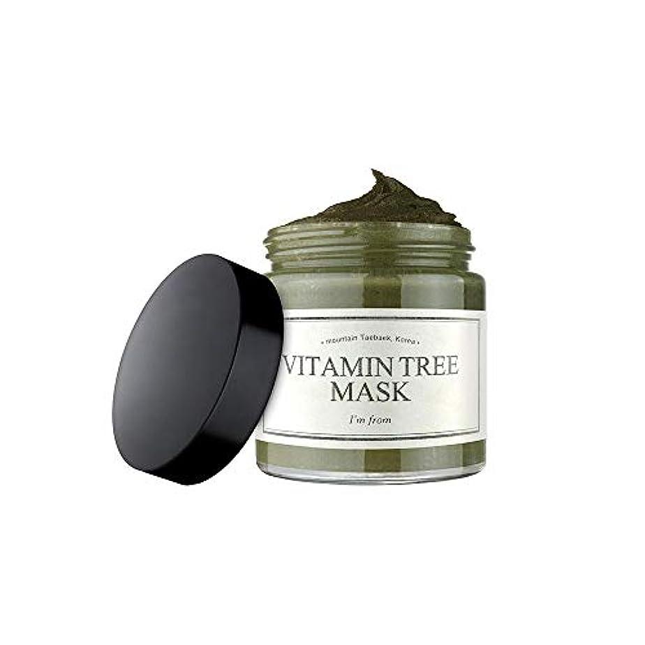 良性不機嫌安全[I'M FROM] Vitamin Tree Mask [並行輸入品]