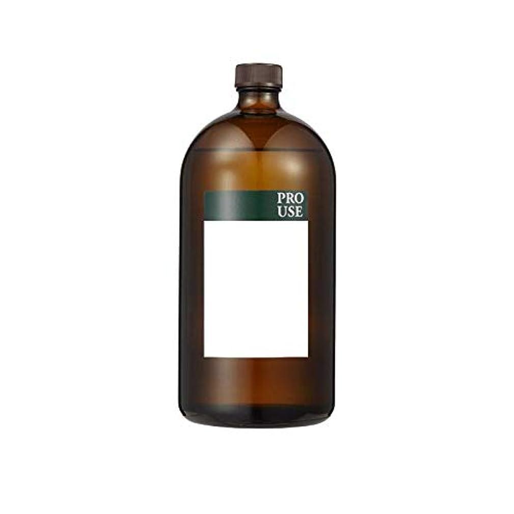育成服を洗うベリー生活の木 ピンクグレープフルーツ精油 1000ml