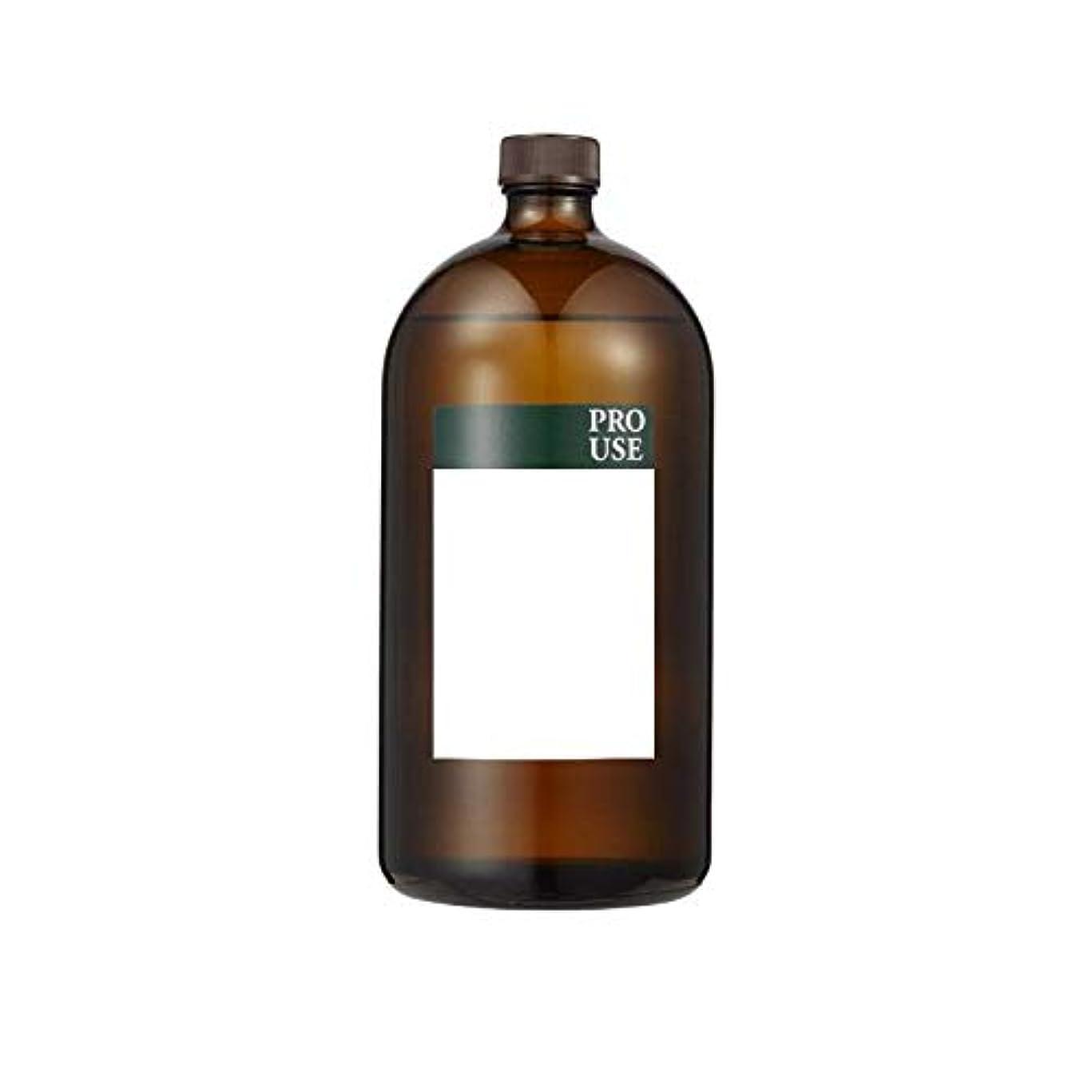 コモランマ動物無法者生活の木 ピンクグレープフルーツ精油 1000ml