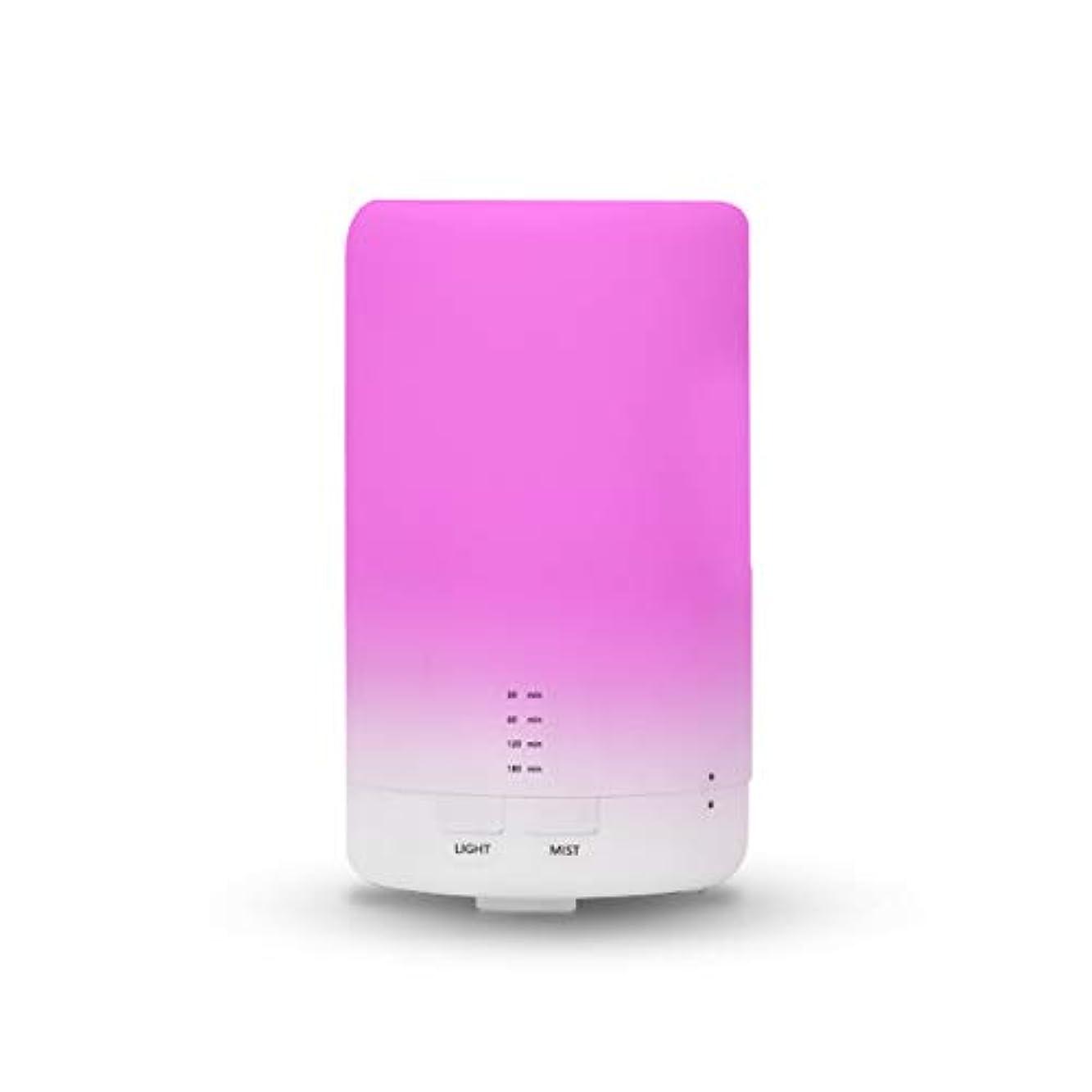 Fashion·LIFE アロマディフューザー 超音波 アロマ加湿器 空気清浄機 七色変換LEDライト タイマー機能 空焚き防止 部屋 会社 ヨガなど用