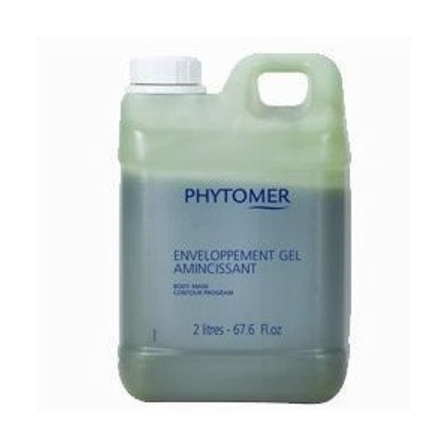【送料無料】【業務用】フィトメール アマンスィサン ジェル 2000ml(燃焼を高めるジェル状海藻マスク)PHYTOMER m-i