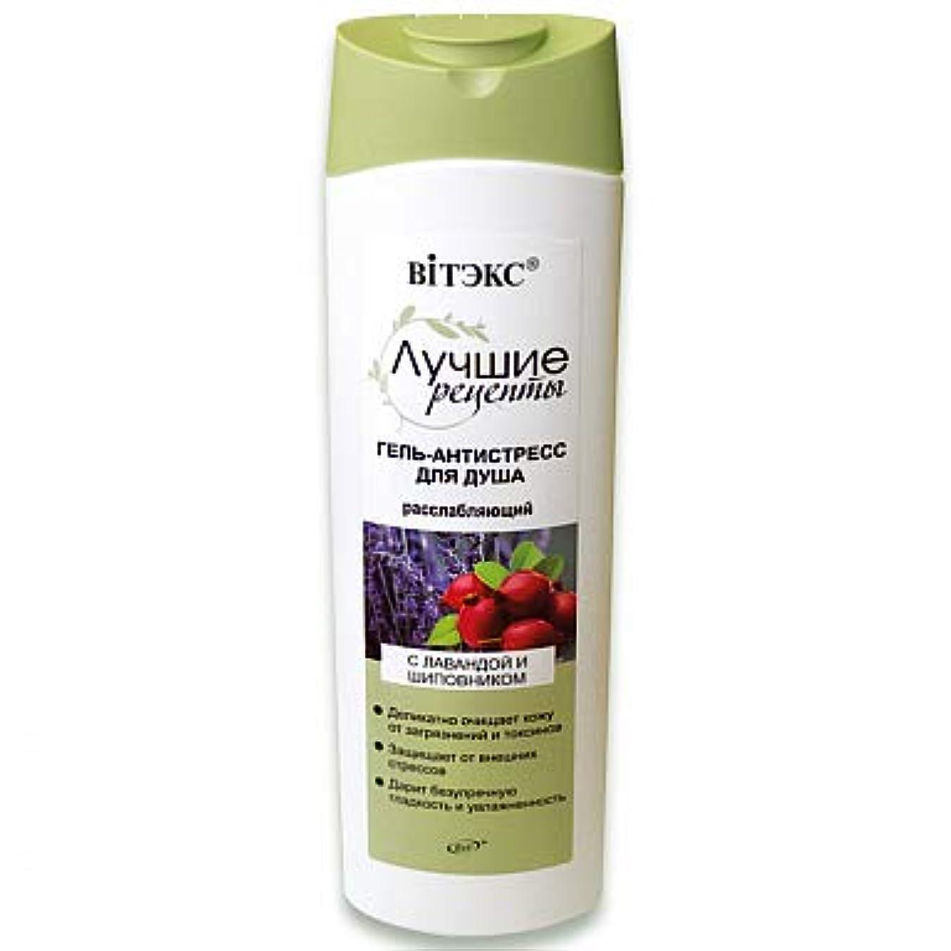 脳ロープこっそりBielita & Vitex Best Recipes Line   Relaxing Anti-Stress Shower Gel for All Skin Types, 470 ml   Moringa Extract...