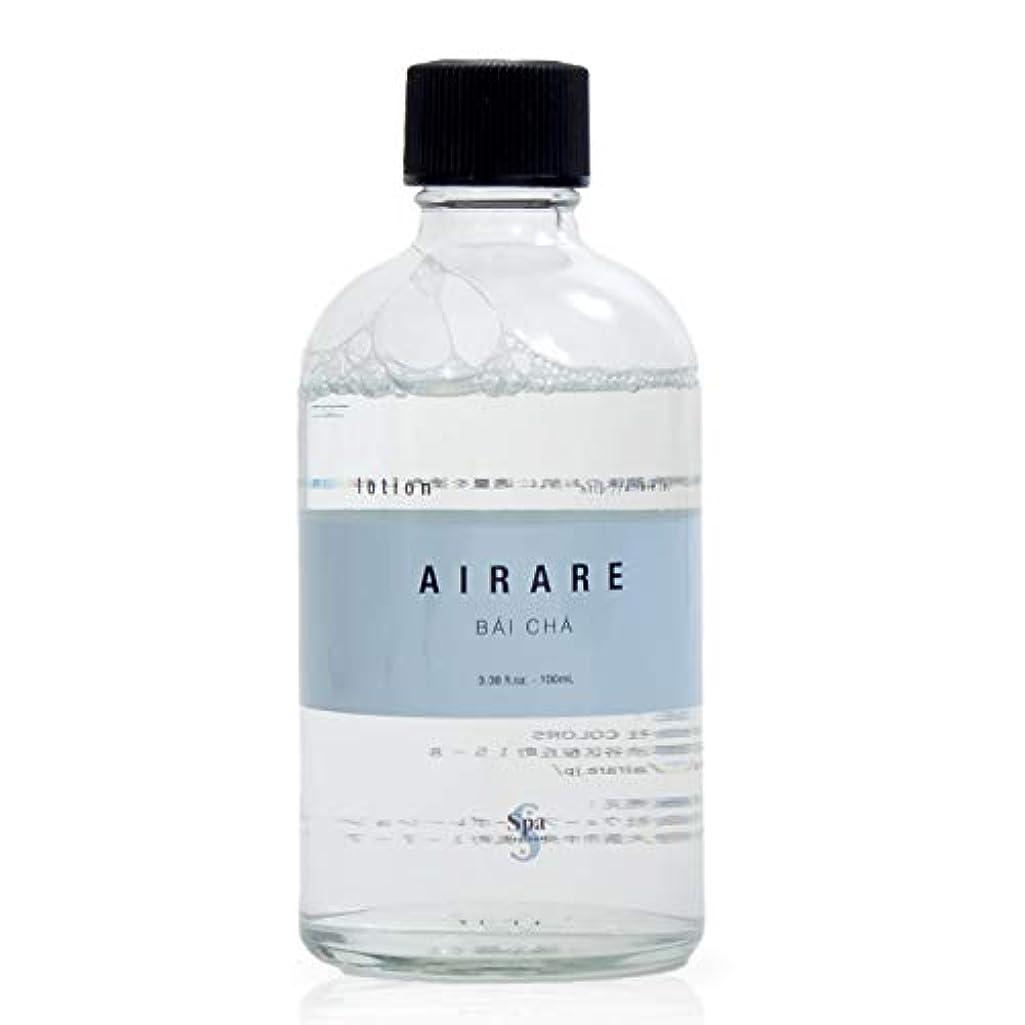 にやにや千不公平アール ローション 化粧水 AIRARE BAICHA 白茶と豊富なアルプスのミネラルを配合