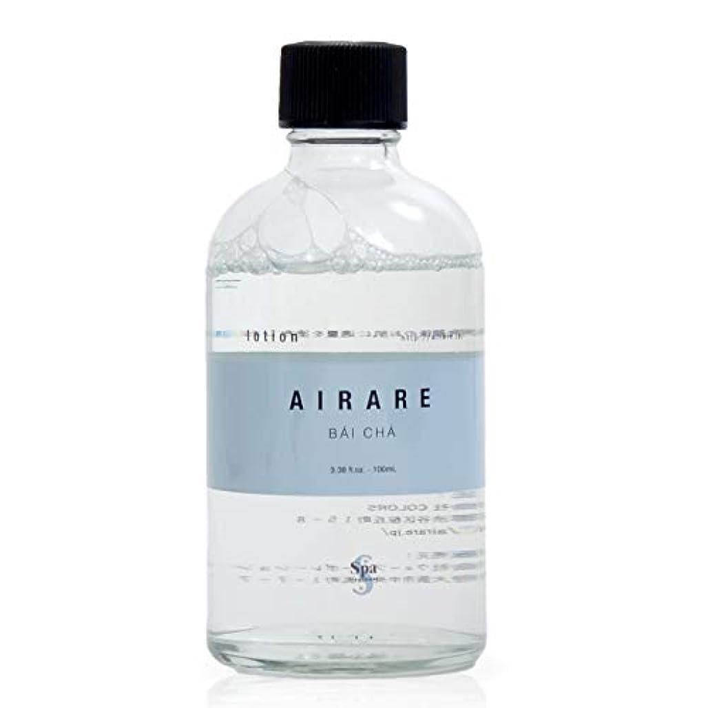 傾向蘇生するプライムアール ローション 化粧水 AIRARE BAICHA 白茶と豊富なアルプスのミネラルを配合