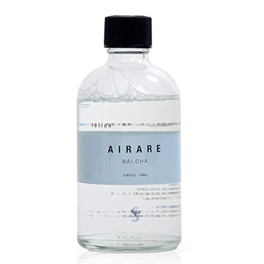 写真間違っている重さアール ローション 化粧水 AIRARE BAICHA 白茶と豊富なアルプスのミネラルを配合