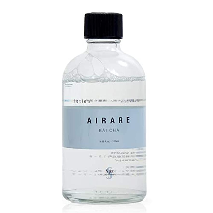 委任する直感バーチャルアール ローション 化粧水 AIRARE BAICHA 白茶と豊富なアルプスのミネラルを配合
