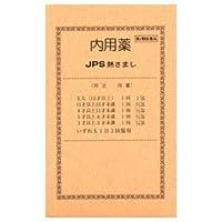 【第2類医薬品】JPS熱さまし 150包 ×2