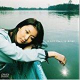 Film いつか、桜の雨に… [DVD]