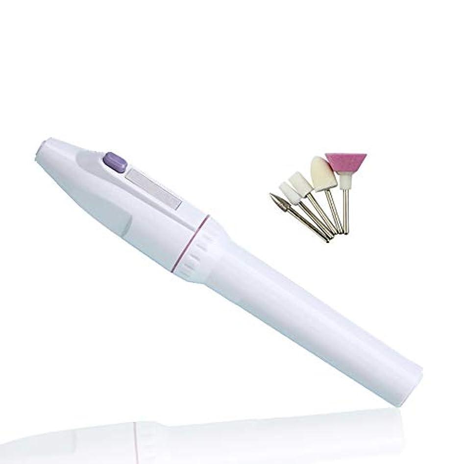 局胃受け入れるポータブル電動グラインダーセット新しいミニ電動ネイルペンネイル研磨機、ホワイト