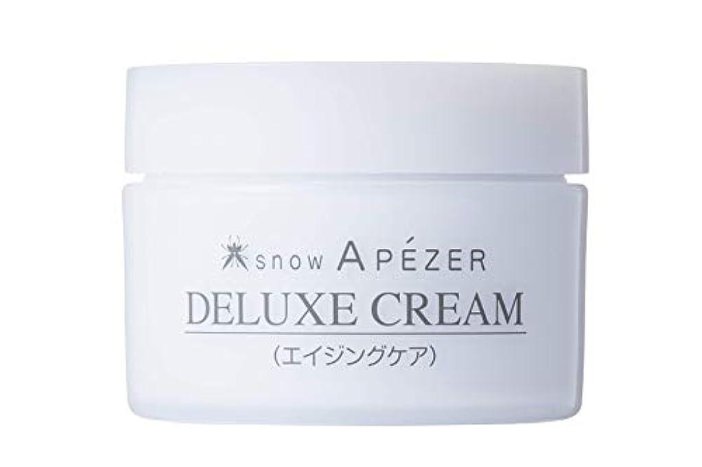 無法者化粧おもてなしAPÉZER(?????) 和漢 化粧品 snow APEZER(スノーアペゼ) デラックス クリーム 天然 はりつや肌 しっとり 保湿 無添加 スキンケア しわ たるみ