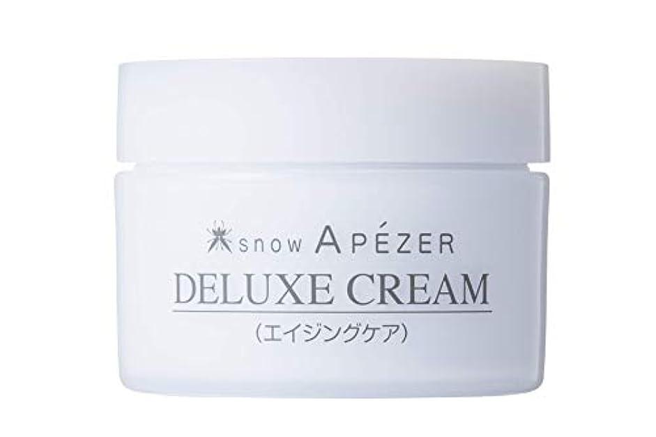仮定結核トライアスロンAPÉZER(?????) 和漢 化粧品 snow APEZER(スノーアペゼ) デラックス クリーム 天然 はりつや肌 しっとり 保湿 無添加 スキンケア しわ たるみ