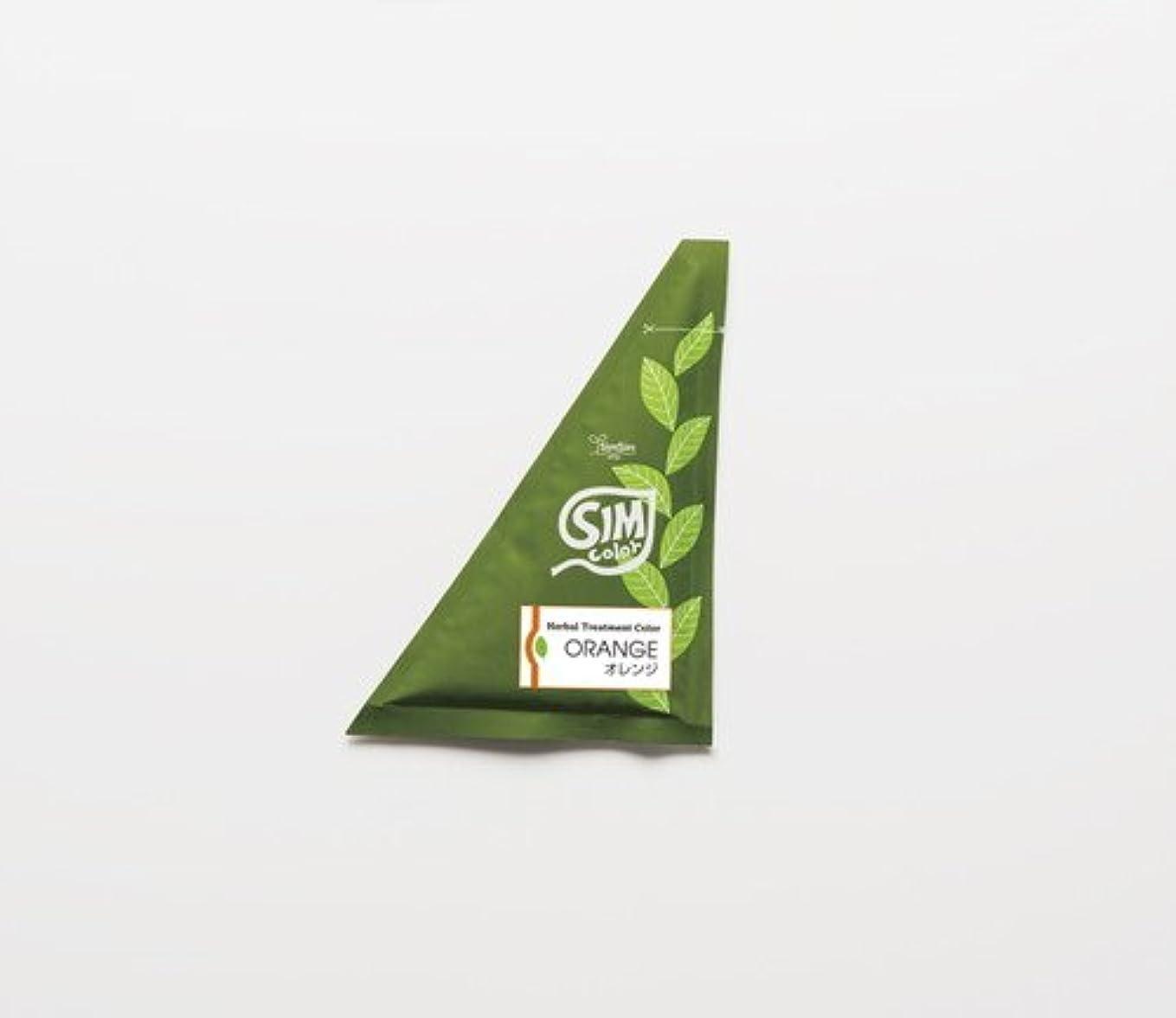 賞大宇宙めまいSimSim(シムシム)お手軽簡単シムカラーエクストラ(EX)25g 2袋 オレンジ